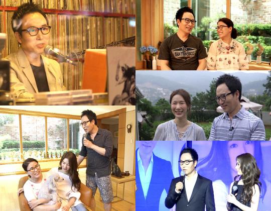 `사람이 좋다` 김종환-리아킴, 아버지를 아버지라 부르지 못한 사연