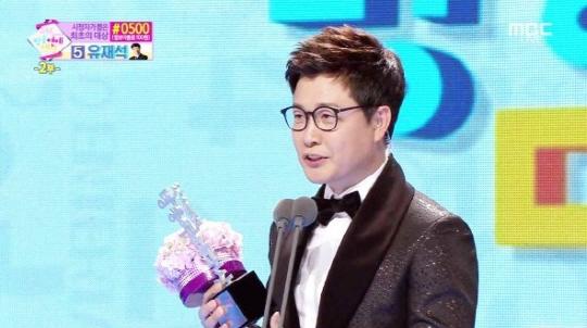 """주진우 기자, 방송인 김성주 공개 저격···""""진짜 패고 싶다"""""""