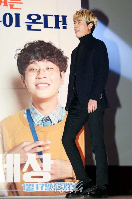박정민, `긴장되는 발걸음` (그것만이 내 세상)
