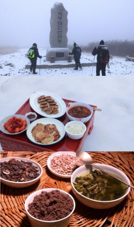 '한국인의 밥상' 최불암, 백두대간 산중밥상 소개···강릉·봉화·평창·정선