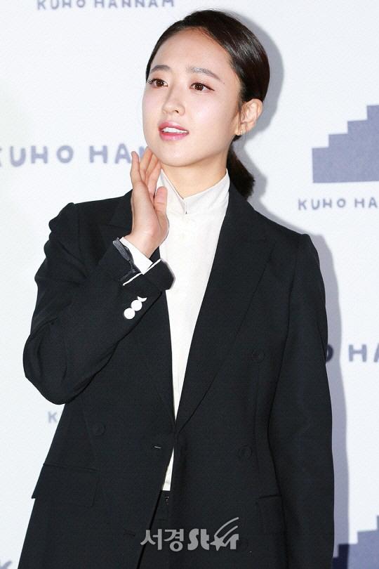 공식입장 김민정 측 ¨`미스터 션샤인` 합류 확정 NO논의 중¨