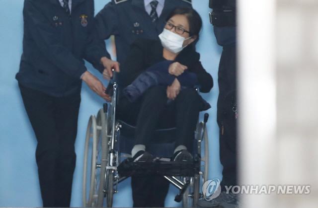 ¨국정농단 주범¨ 최순실 형량 곧 나온다···1심 선고공판 시작