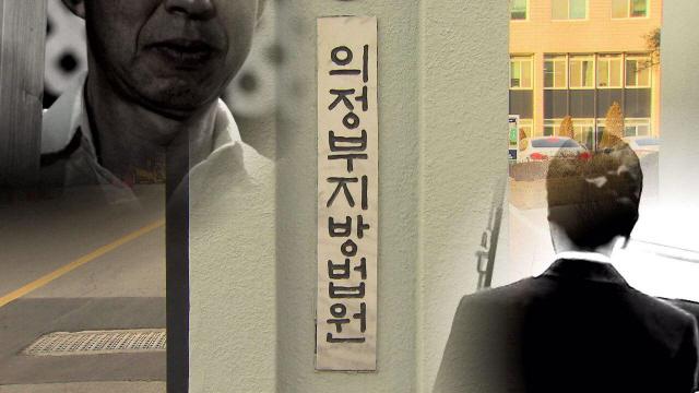 [시청률NOW] '그것이 알고싶다', 前검찰총장 성추행 의혹···소폭 하락 '5.7%'