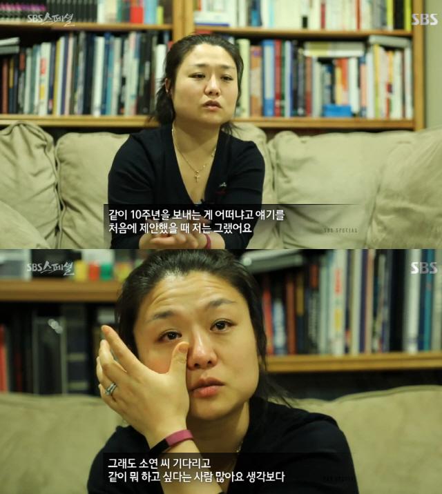 """'우주인' 이소연 """"한국 때문에 너무 힘들었지만 좋은 기억"""" 눈물"""