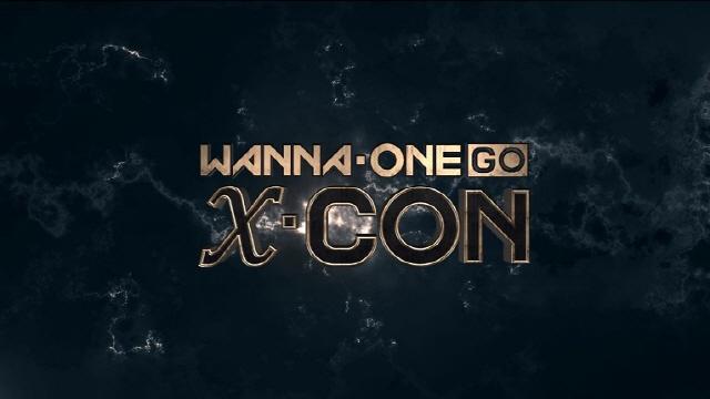'워너원고 시즌3' 5월 방송 확정···워너원이 보여줄 미지수의 모습은?