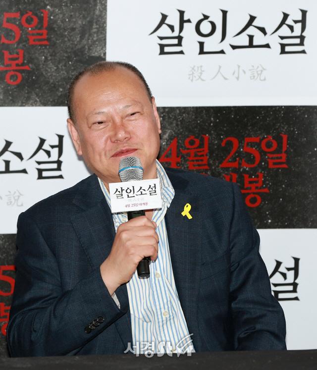 김학철, `눈에 띄는 노란 리본` 살인소설