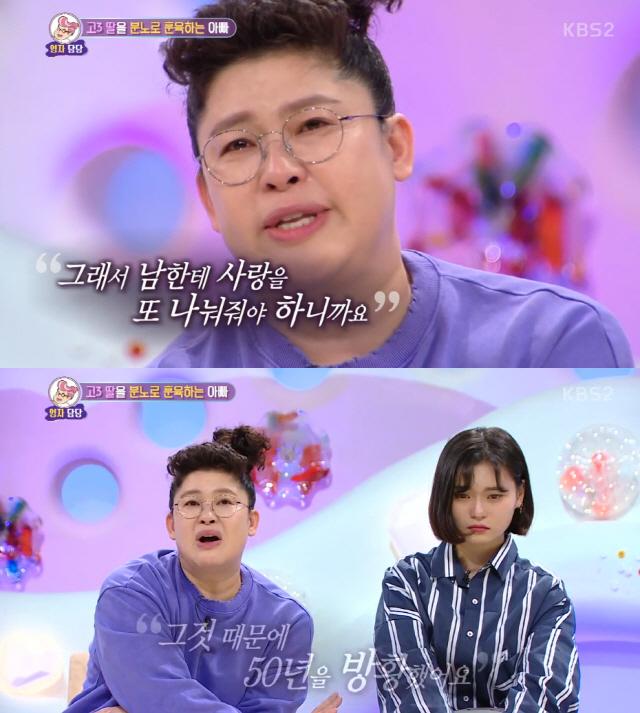 """'안녕하세요' 이영자 """"부모의 사랑 몰라 50년 방황했다"""" 눈물"""