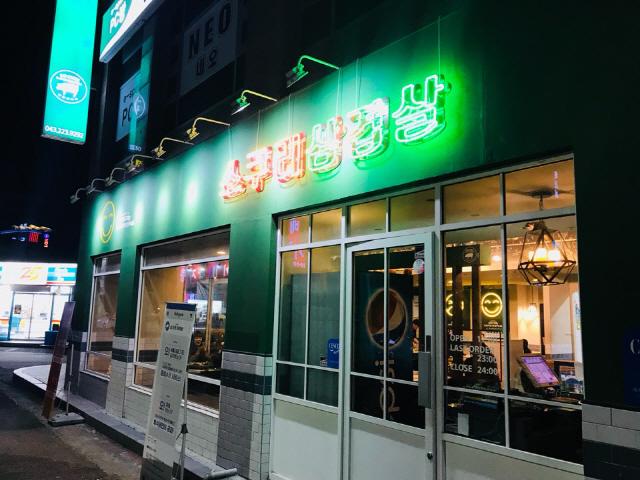 '냉동고기·복고 열풍' 청주 상륙···'소쿠리 삼겹살' 오픈
