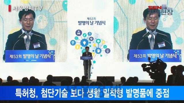 [서울경제TV] 기름만 걸러주는 '나노기름뜰채'로 해양오염 막는다