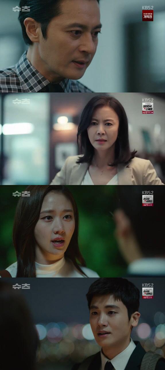 박형식 자수·징역 2년장동건과 '최&고'로 재회