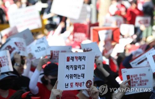 """혜화역 시위, 여성엔 """"자이루"""" 촬영하던 마재TV엔 """"재기해"""""""