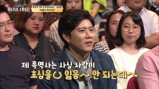 """'어쩌다 어른' 진해성, 흑역사 공개 """"얼굴에 초심 잃었다"""""""