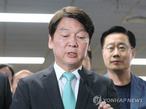 """안철수 """"서울시민 준엄한 선택 겸허히 수용"""""""