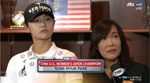 '슈퍼루키' 박성현, 세계 최고 US여자오픈 대회 우승