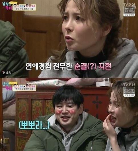 탈북녀 임지현 팬카페 폐쇄 … 6월 사이버수사대 적발된 탈북여성 BJ와 동일인물?