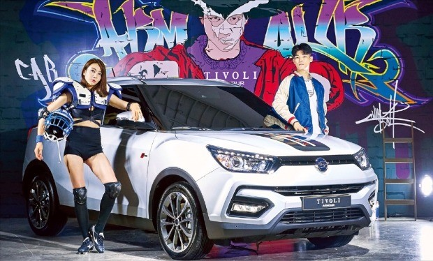 쌍용차 `티볼리 아머` 공개…더 치열해진 소형 SUV