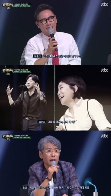 돌아온 `팬텀싱어2` 시청률 3.1% 순조로운 출발 알렸다