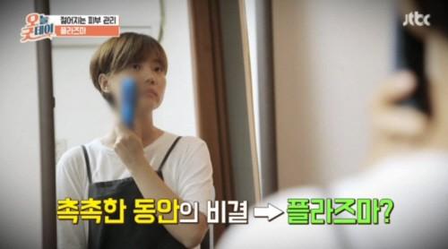 `JTBC 오늘 굿데이`, 모공축소, 피부 좋아지는 법에 `플라즈마' 소개…아토피 여드름 관리에도 탁월