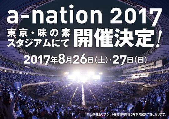 엑소·레드벨벳·NCT 127… 일본 5만5000 관객 열광