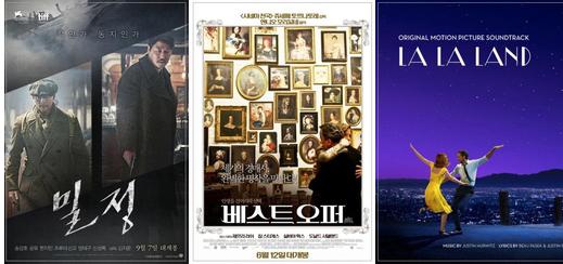 `황금연휴` 추석 특선영화, `라라랜드`·`내부자들`등 풍성