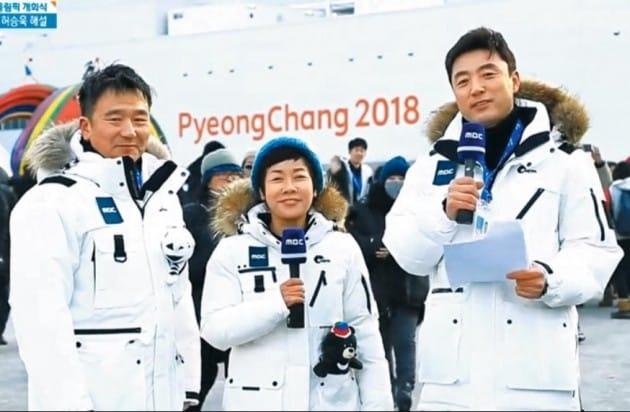평창 동계올림픽 중계 MBC 김미화로 울고 SBS 2040 시청률로 웃었다