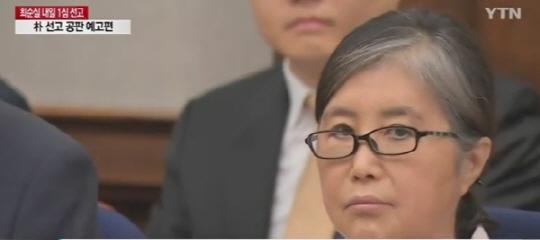 최순실, 재판 오늘 종지부 찍는다…25년형 벌금1185억원 구형