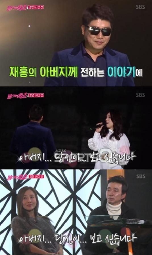 '불타는 청춘'에서 전 야구선수 박재홍이 왈칵 눈물 쏟은 이유?