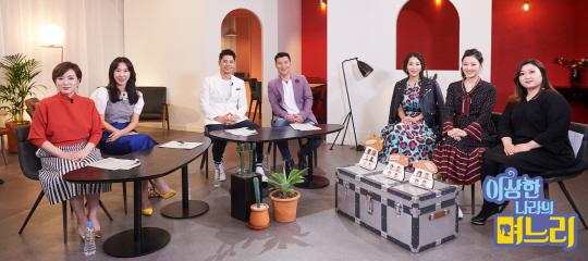 `이상한 나라의 며느리`, 첫방 시청률 5.3%..시청자들 `폭풍공감`