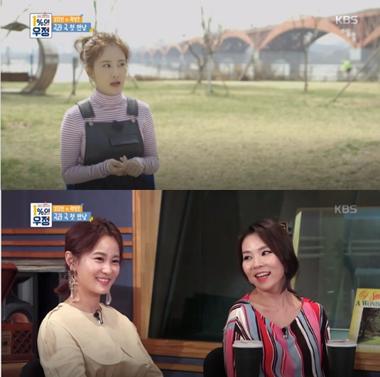 '1%의 우정' 건어물녀 김지민과 곽정은의 19금 연애토크