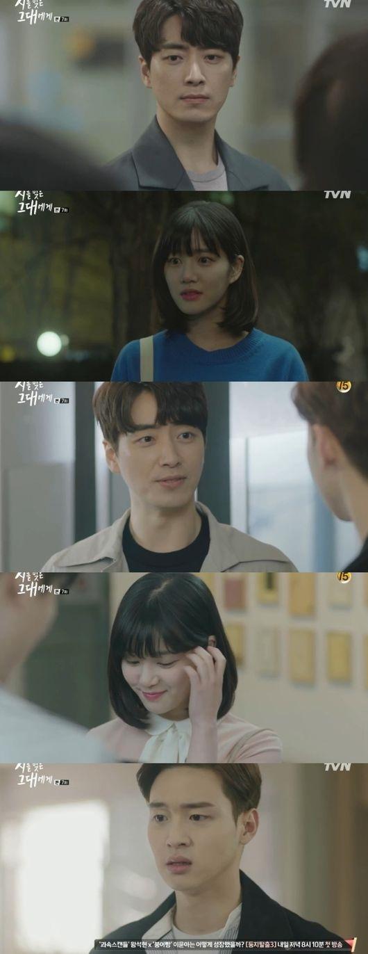 """'시를 잊은 그대에게' 장동윤, 이준혁에게 호감있는 이유비 질투...""""좋아하지 마라"""""""