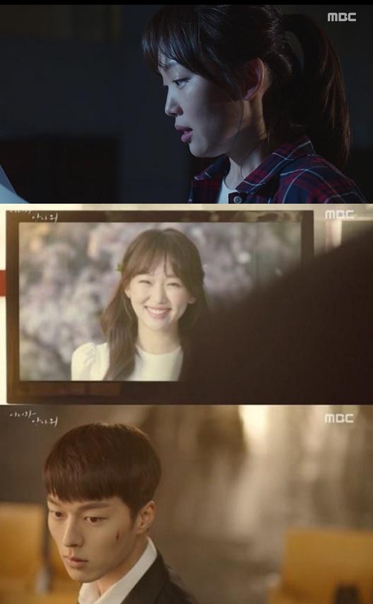 """'이리와 안아줘' 장기용, TV 속 진기주 한눈에 알아보고 눈물 """"낙원아 너구나"""""""