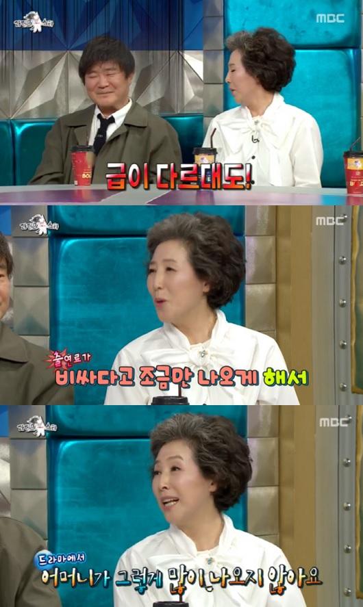 """'라디오스타' 고두심, """"데뷔부터 엄마 역할, '라디오스타' 통해 멜로드라마 제의 왔으면..."""""""