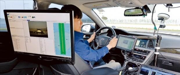 """모비스, 2년내 모든 자율주행 센서 개발… """"미래車 기술 '센 놈' 되겠다"""""""