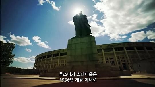 '러시아 월드컵''죽음의 조' F조에 속한 한국 경기 일정