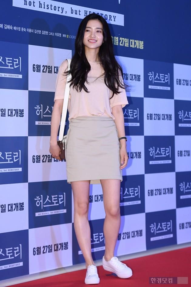 김태리 '무심한듯 시크한 패션'