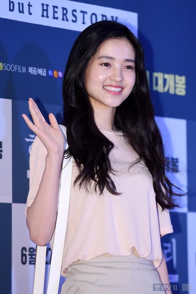 김태리 '보는사람도 기분 좋아지는 미소'