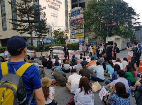 자유한국당사 앞 집회 19일부터 매일 개최…촛불되나?
