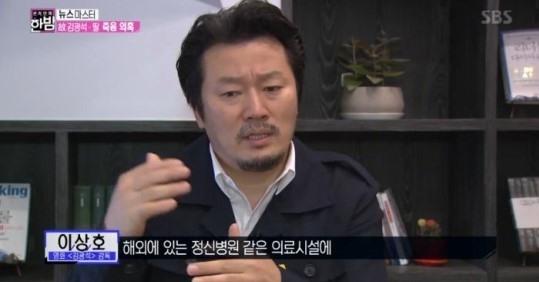 """이상호 기자 """"취재결과 김광석 여자문제는…"""" 답답함 토로"""