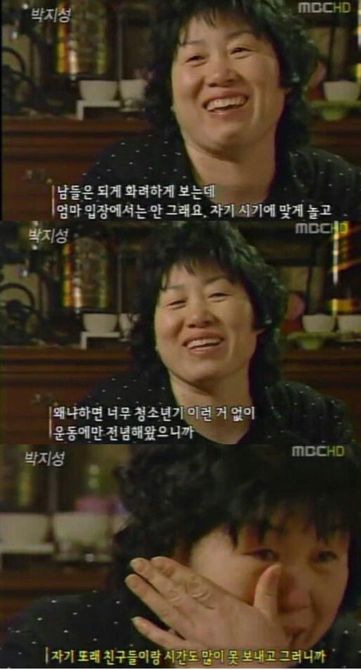 박지성 할머니와 어머니, 박지성 향한 헤아릴 수 없는 사랑의 깊이