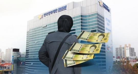 한국장학재단 국가장학금 받으려면…가구원·소득 변경땐 이의신청 가능