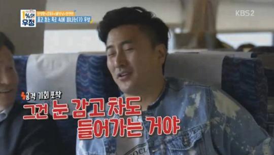 '1%의 우정' 최용수-안정환, 민낯 폭로배틀 '배꼽'