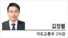 [특별기고-김정렬 국토교통부 2차관]미래를 향한 항공법제 개편의 장을 열며