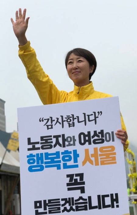 '승무원 출신' 권수정 서울시의원에 박창진이 보낸 문자는?
