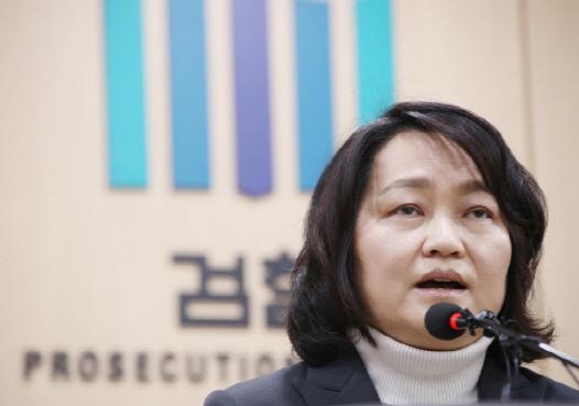성추행 조사단 '성추행 혐의' 부장검사 구속 청구 '가닥'