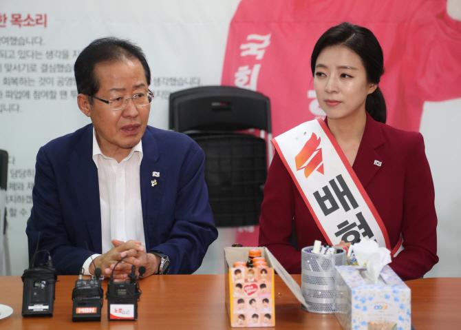 선관위, 홍준표 '박선영 찍었다' 발언 경위 파악