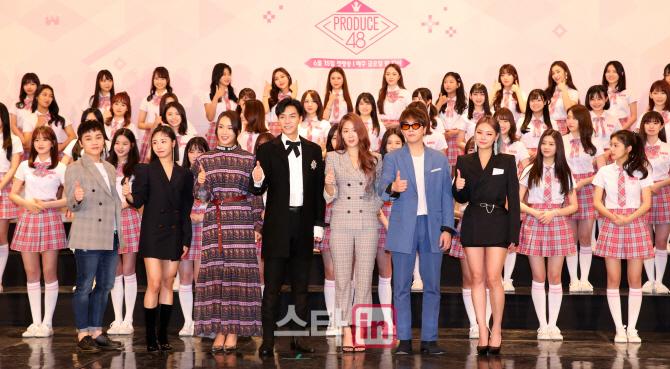 [포토]한 자리에 모인 프로듀스48 프로듀서와 연습생들