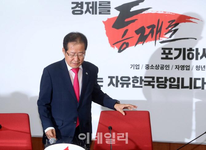 홍준표 `사퇴 기자회견 된 최고위원회의`