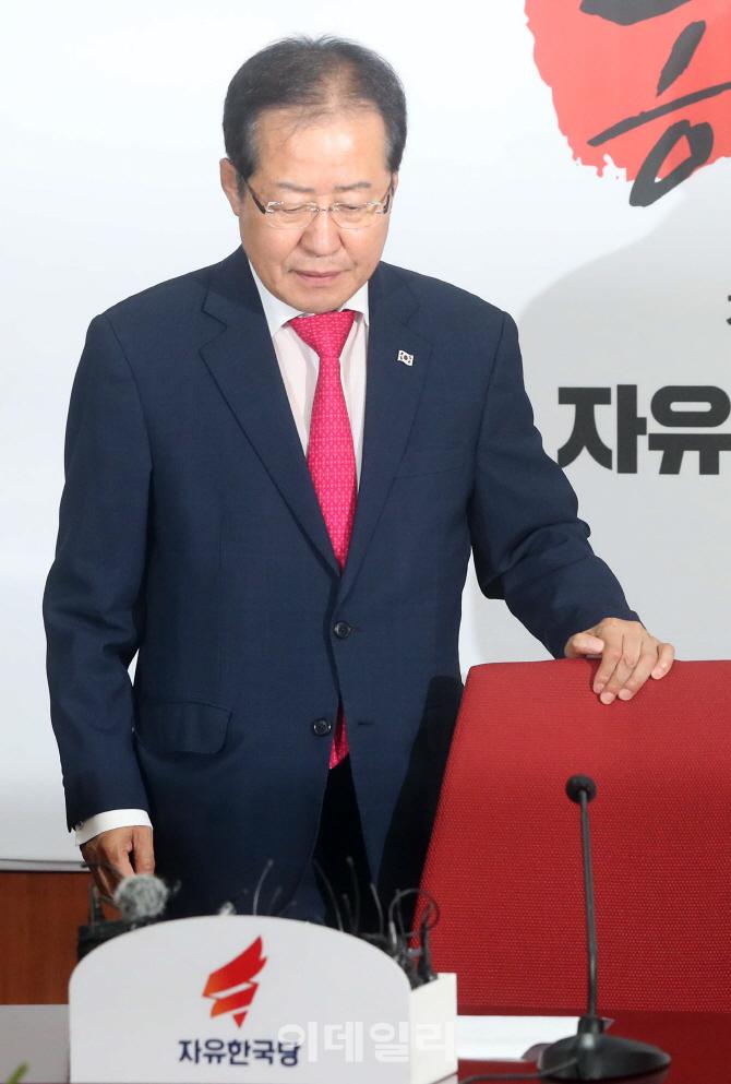 홍준표 대표 `사퇴 기자회견 된 최고위원회의`