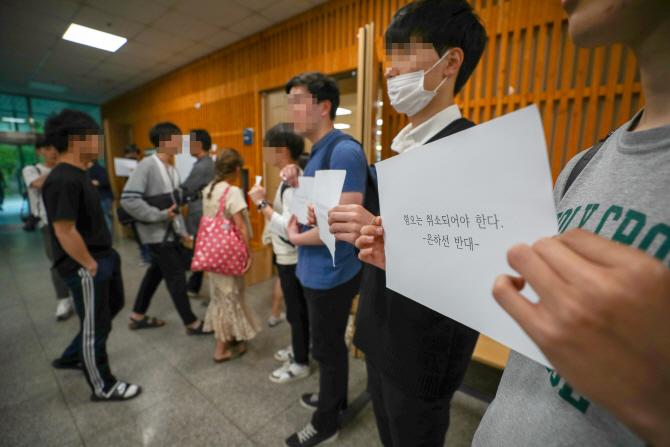 `30년 역사` 연세대 총여학생회 존폐 기로… 투표 결과에 이목