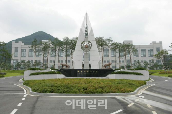 송영무 국방장관이 기무사 개혁 밀어붙이는 이유는?